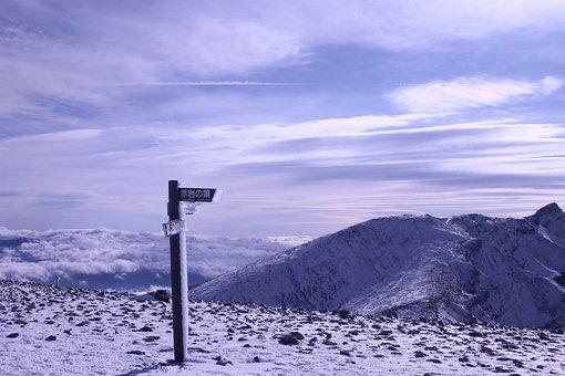 Winter, Season, Snow Mountain, Mountain Climbing, Japan