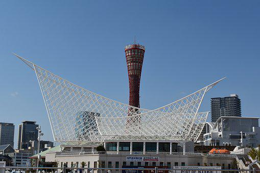 Kobe Port Tower, Japan, Kobe, Port
