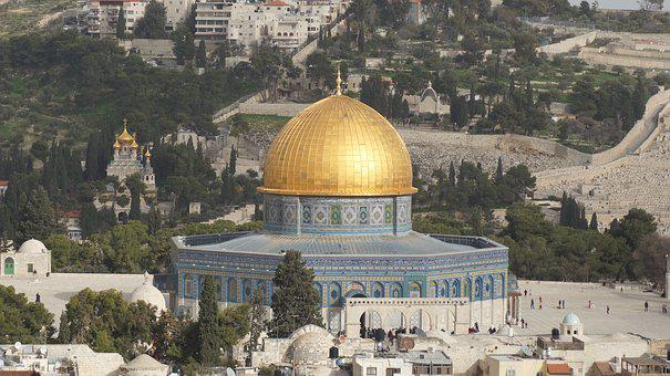 Dome Of The Rock, Israel, Temple Mount, Dome