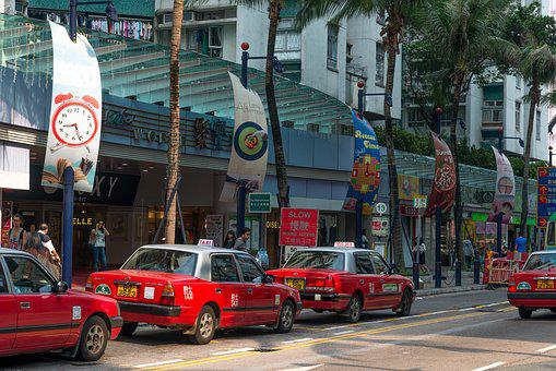 Hong Kong, Taxi, Asia, Car, Chinese Culture, City