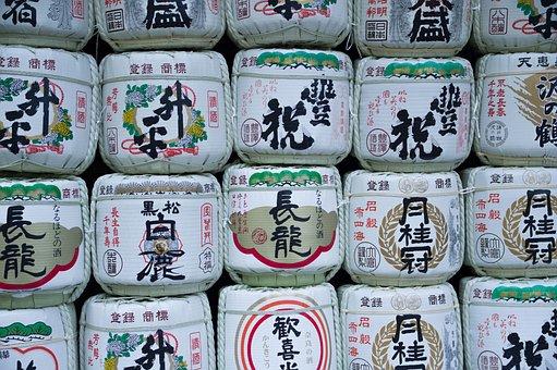 Japan, Japanese, Writing, Sake, Barrel