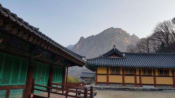 Section, Temple, Buddhism, Korea, Republic Of Korea