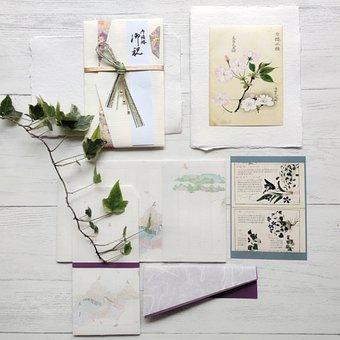 Japanese Writing, Japanese Papers, Japanese Drawings