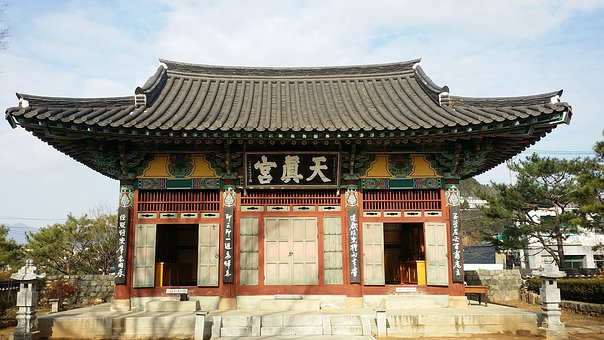 Hanok, Building, Republic Of Korea