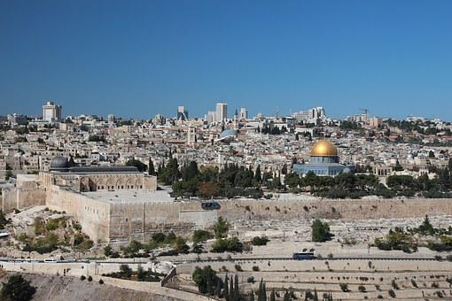 Jerusalem, Old Town, City Wall, Dome Of The Rock
