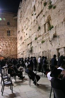 West Wall, Jerusalem, Israel, Religion, Landmark