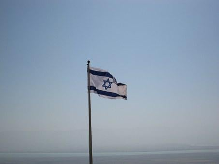 Flag, Israeli, Israel, Jewish, Nation, Banner, Icon