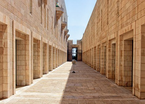 Palace Of Justice, Jerusalem, Architecture, Perspective