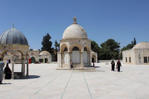 Quds, Mosque, Mosque Of Omar, Jerusalem, Israel