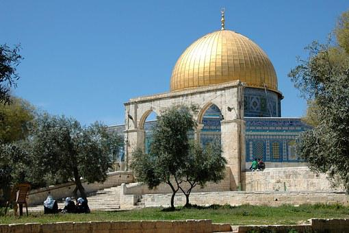 Jerusalem, Dome Of The Rock, Israel, Temple Mount, Dome