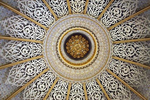 Arches, Architecture, Arabic, Modernist, Columns