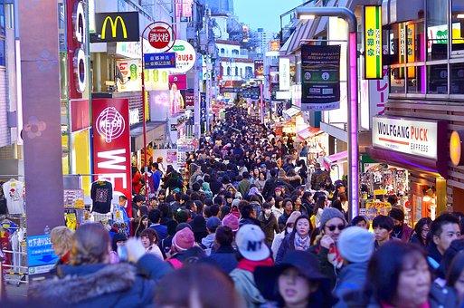 Tokyo, Harajuku, Japan, Japanese, Crowd, Shrine, People