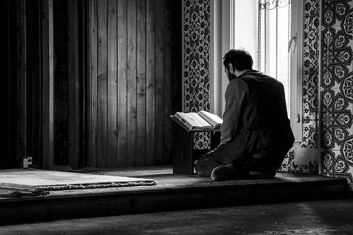 Quran, Read, Islam, Muslim, Arabic, Book, Allah, Prayer