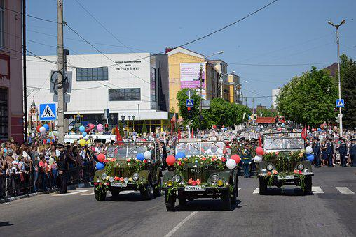 Bryansk Oblast, The Celebration Of Victory Day, Russia