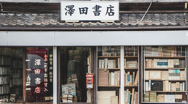 Library, Japan, Studying, Education, Young, Book, Tokyo