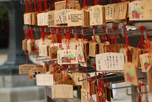 Japan, Travel, Culture, Shrine, Monument, Temple, Wish