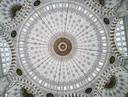Cami, Circle, Islam, Geometry, Religion, Pattern