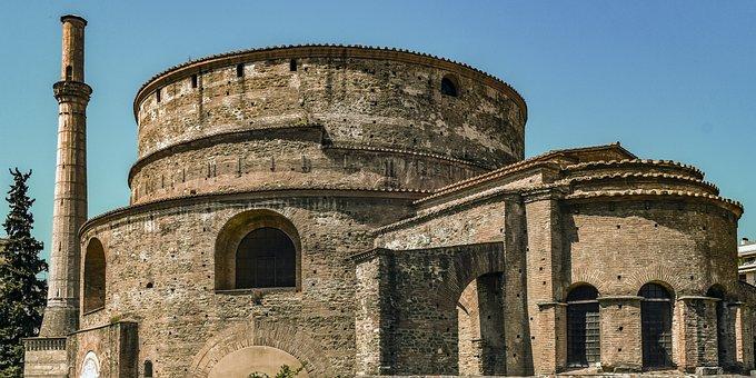 Greece, Thessaloniki, Rotunda Of Galerius, Mausoleum