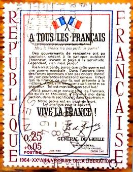 Stamp, France, 1964, Vive La France