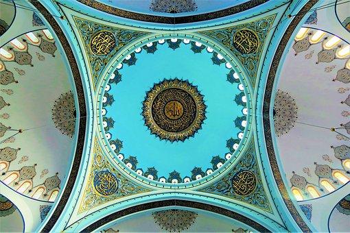 Cami, Dome, Islam, Religion, Istanbul, Architecture