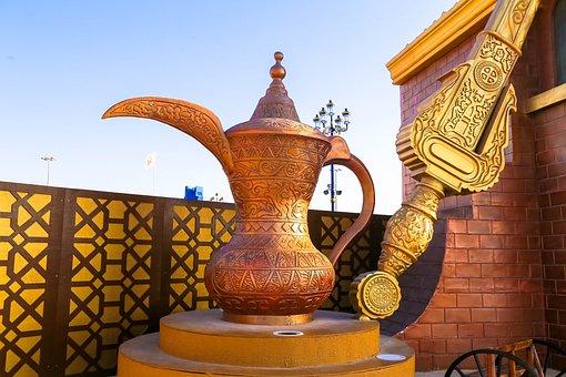 Global Village, Mug, Traditional