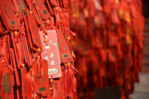 China, Temple, Red, Religion, Travel, Asia