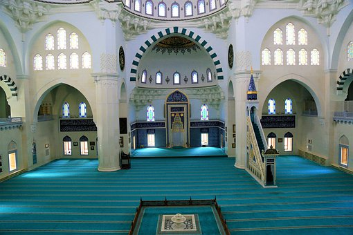 Cami, Architecture, Religion, Islam, Dome, Travel, City