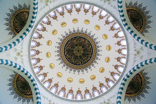 Cami, Religion, Architecture, Islam, Travel, Dome, City
