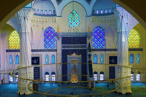 Cami, Architecture, Islam, Religion, Travel, City, Dome