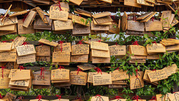 Japanese Votive, Shrine, Ema, Tablet, Tourism, Culture