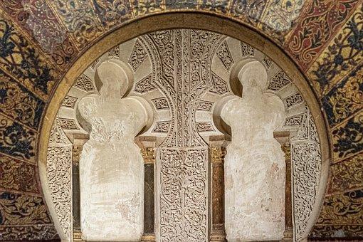 Architecture, Arabic, Mosque, Alhambra, Islam