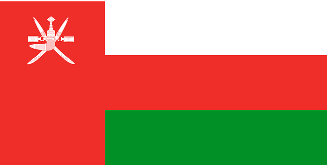 Oman, Flag, Sultanate Of Oman, Country, Symbol, Nation