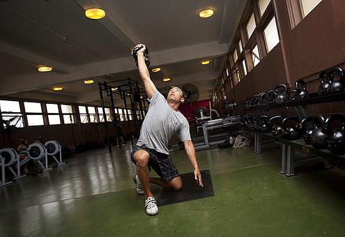Gym Room, Fitness, Equipment, Cardiovascular Exercise