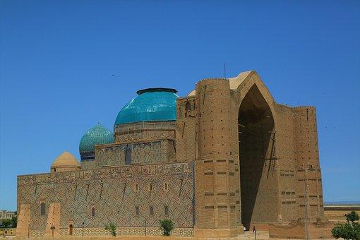 Architecture, Date, Shrine, Religion, Islam, City