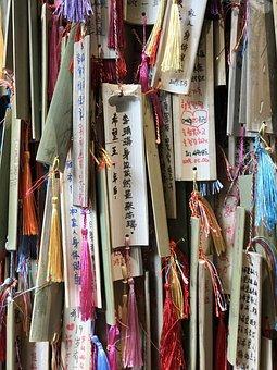 Wishes, Chinese, China, Desire, Wish List, Religion