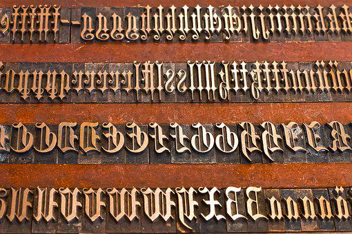 Letters, Brass, Book Printing, Mechanical Process, Font
