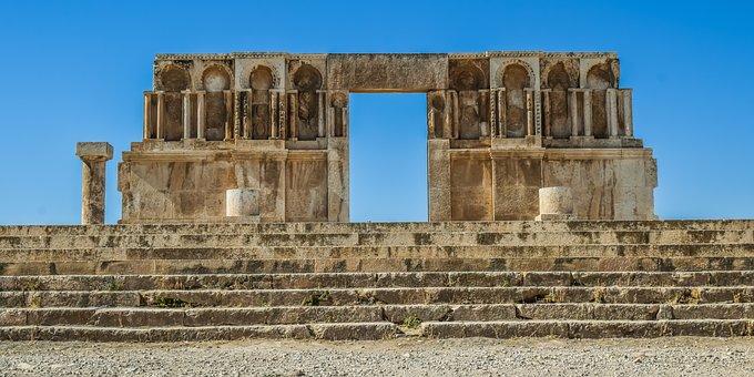 Amman Citadel, Ancient, Historic, Travel, Tourism