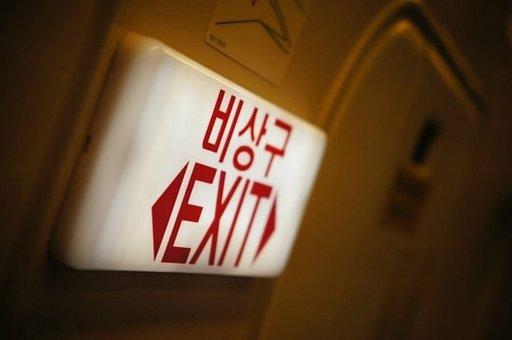 Emergency Exit, Exit, Plane