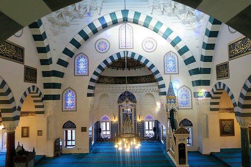 Cami, Architecture, Islam, Religion, Travel, City