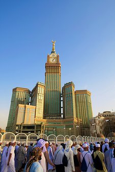 Mecca, The Pilgrim's Guide, Islam, Travel, Religion