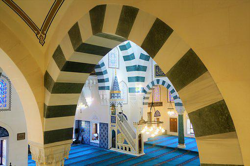 Architecture, Cami, Islam, Religion, Travel, City
