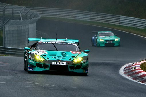 Car Racing, Motorsport, Racing Car, Lamborghini