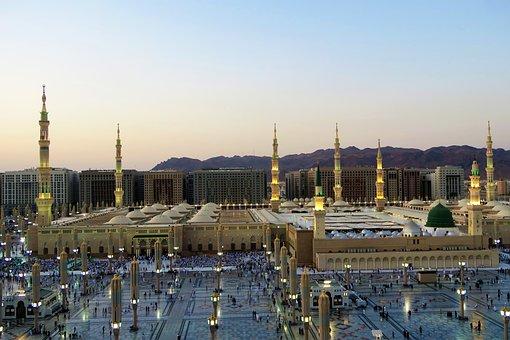 Cami, Minaret, Dome, Architecture, Religion, Islam