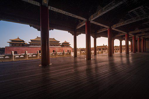 The National Palace Museum, Hall Of Supreme Harmony