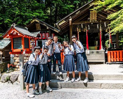 Japan, Arashiyama, School Children, Uniforms, People
