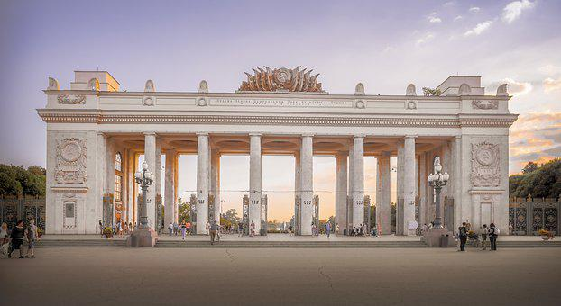 Gorky Park, Moskow, Moscow, Russia
