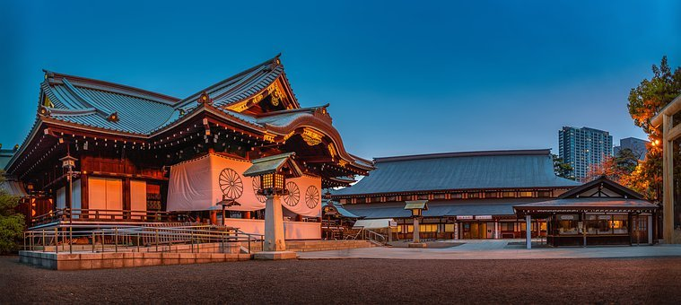 Temple, Japan, Japanese, Asia, Travel, Architecture