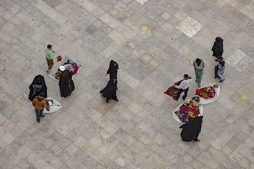 Iran, Qom, People, Urban, Life, Everyday, Documentary