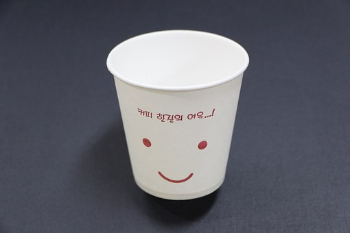 Paper Cup, Cup, Paper, Disposable Cups, 1 Hoeyongpum