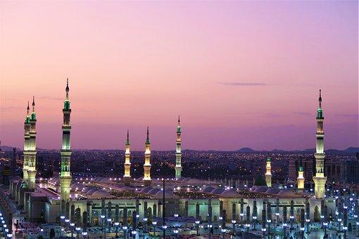 Cami, Minaret, City, Religion, Islam, Architecture